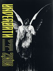 Angel - Euro Tour